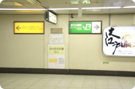 JR新日本橋駅方面へ